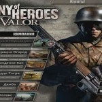 Company-of-Heroes-01