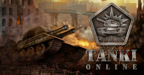 Тест gtx 750 ti в world of tanks