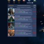 космические стратегии онлайн