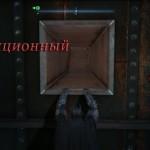 Batman Arkham Origins вышка связи район Бернли баг с вентиляцией