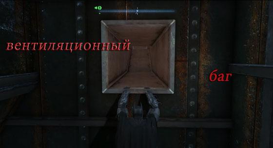 arkham origins matchmaking patch Matchmaking epic dungeons with no healer trueachievements forum thread.