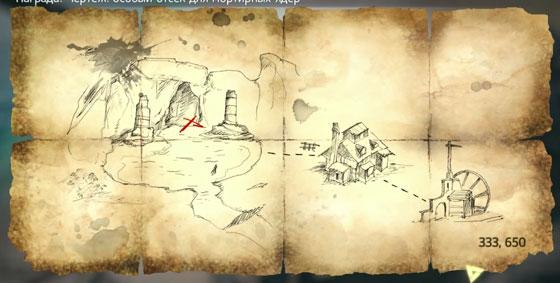 Карты сокровищ и зарытые
