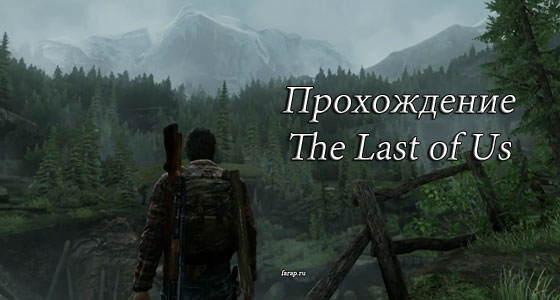 The-Last-of-Us--21