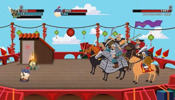 Монгольская орда