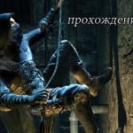 Прохождение Thief 4 (2014)