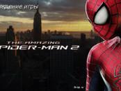 The Amazing Spider-man 2 прохождение игры