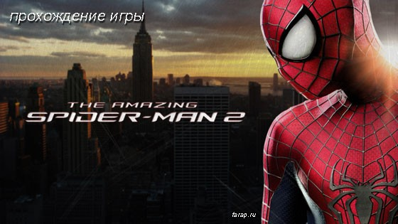 Прохождение игры новый человек паук о