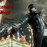 Прохождение игры Watch Dogs на китайском )))