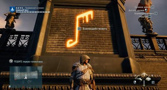 козерог--первый-символ