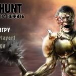 Видео обзор игры Deadhunt