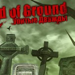 Видео обзор Evil Days: Pound of Ground