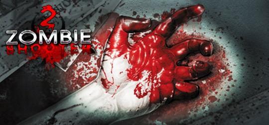 Стрелялка про зомби и зомби апокалипсис