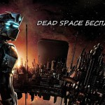 Dead Space БЕСПЛАТНО в Origin на французком и немецком языке
