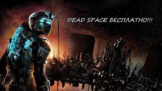 Dead-Space-12