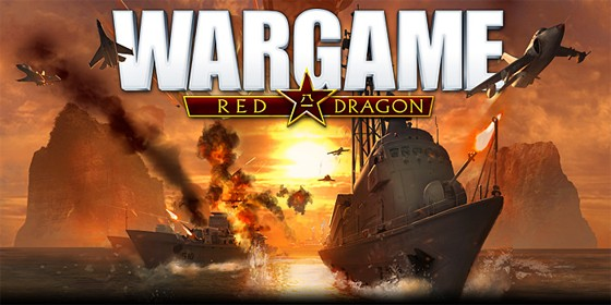 Wargame-Red-Dragon-0