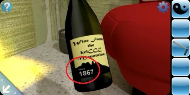 Шифр можно увидеть на бутылке возле дивана
