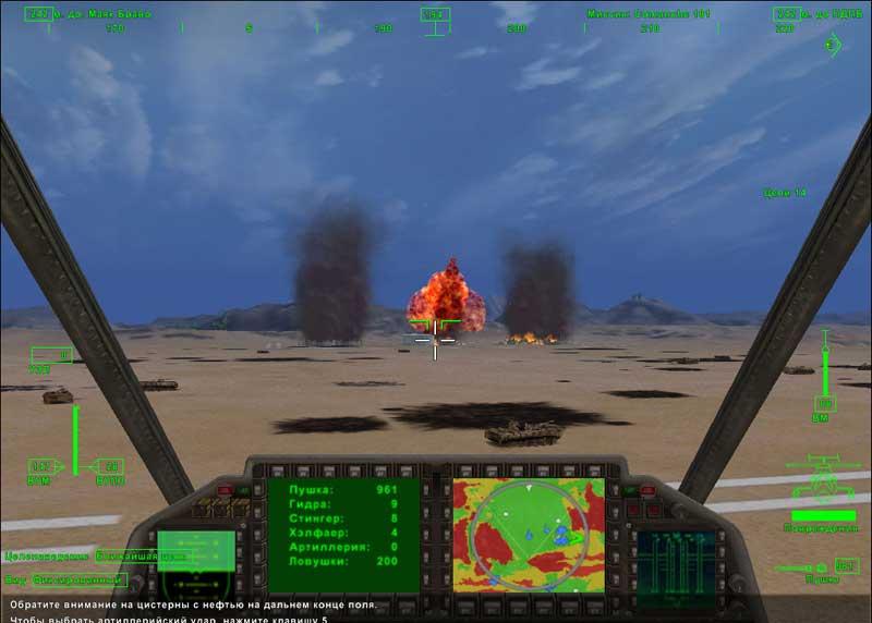 Игра Про Вертолеты На Пк Скачать Торрент - фото 5