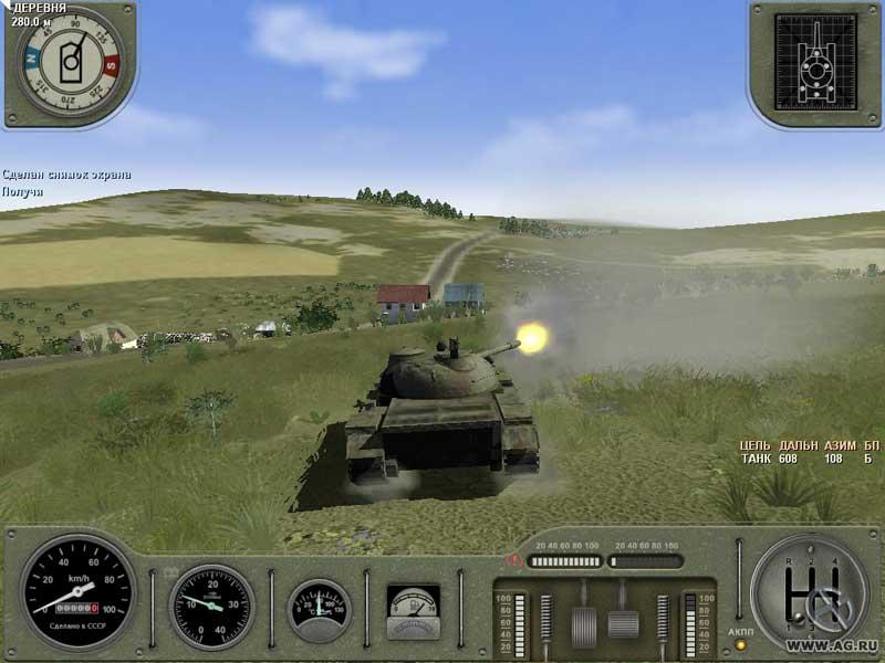 Игры Симуляторы Танков 2 Мировой Войны На Пк