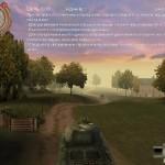 Panzer-Killer-2