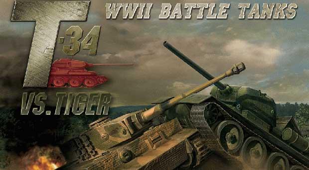 T-34-и-Tiger-0