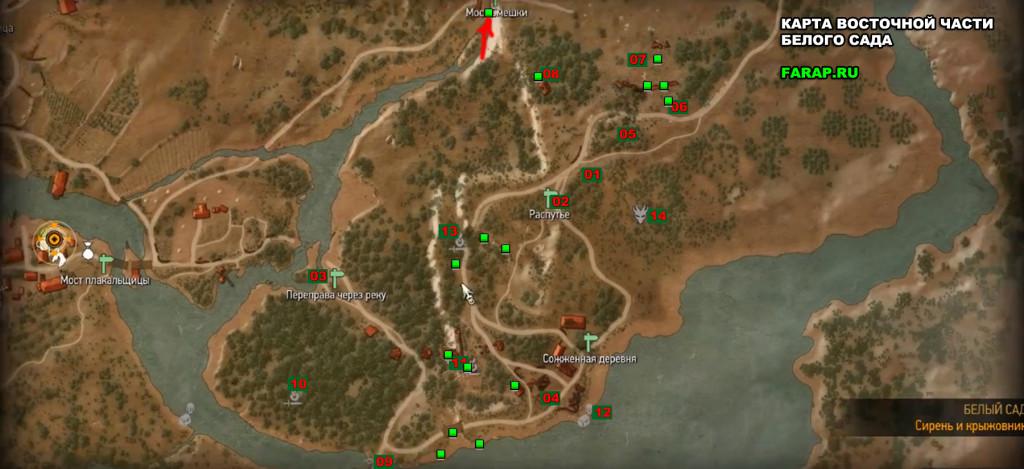 Карта Белый сад, Восток (левая часть карты). Чтобы раскрыть нажмите на картинку