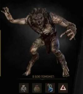 Прохождение ведьмак 3 дикая охота убить волколака