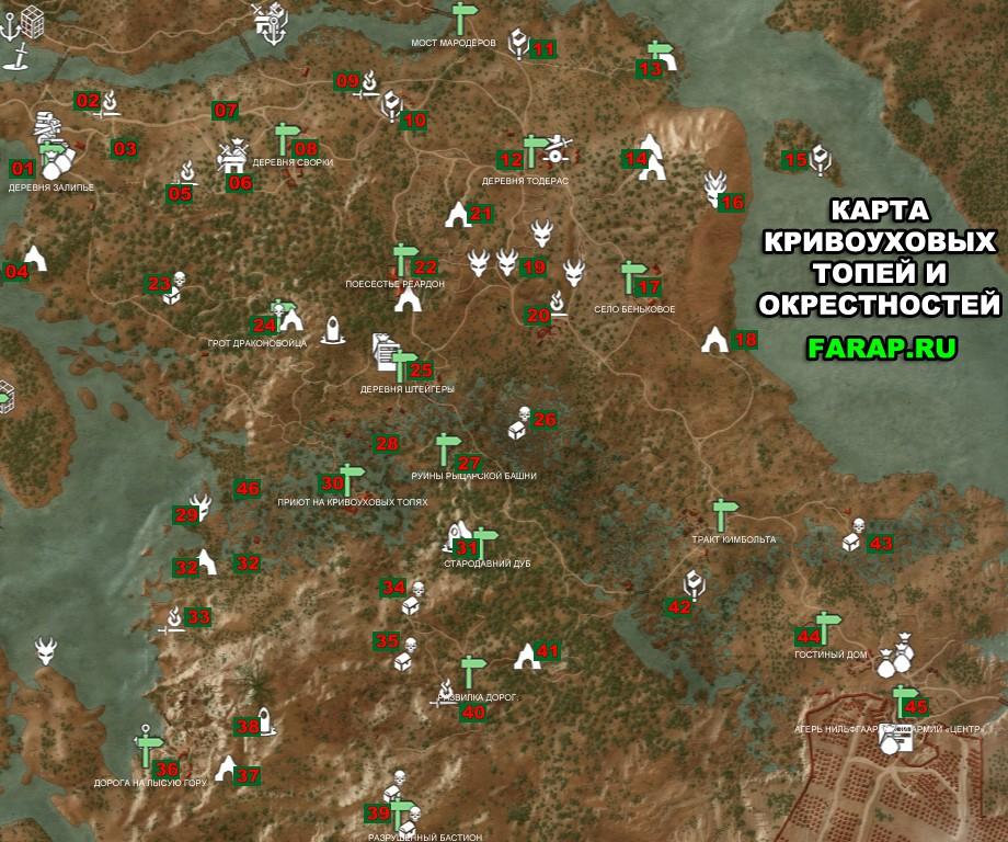 карта кривоуховы топи-велен1