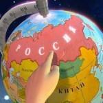Игры про Россию