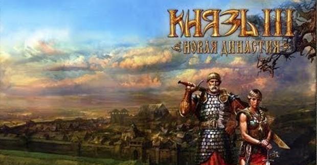 Князь-3-Новая-династия-0