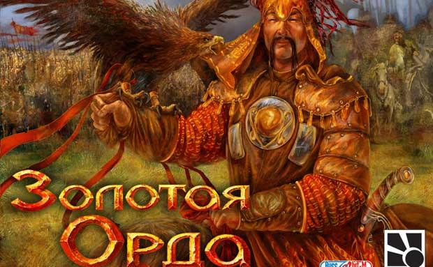 золотая-орда-0