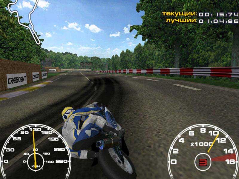 Игру На Комп На Мотоциклах