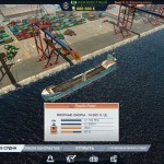 TransOcean-The-Shipping-Company-3