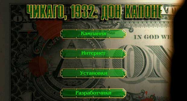 payday 2 ограбление казино