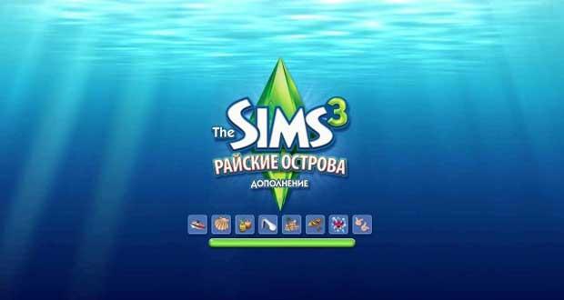 The-Sims-3-Райские-острова-0