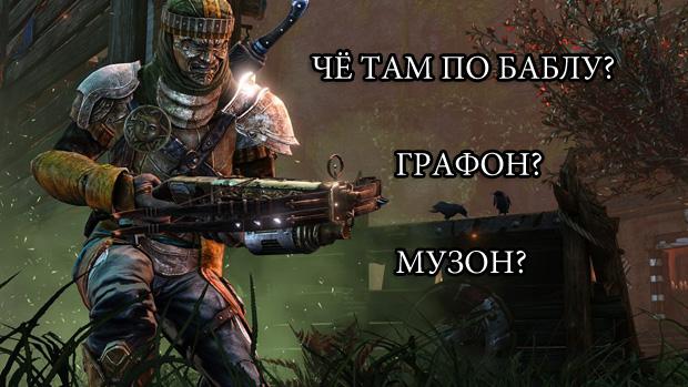Nosgoth-о-донате