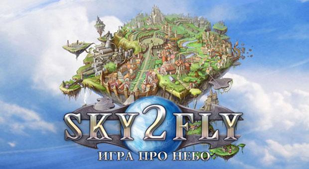 SKY2FLY-0