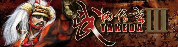Takeda-3-0