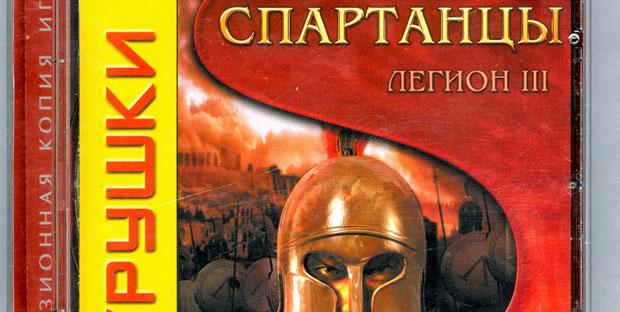 Spartan-4