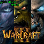 Чит коды на Warcraft 3: The Frozen Throne и Warcraft 3: Reign of Chaos
