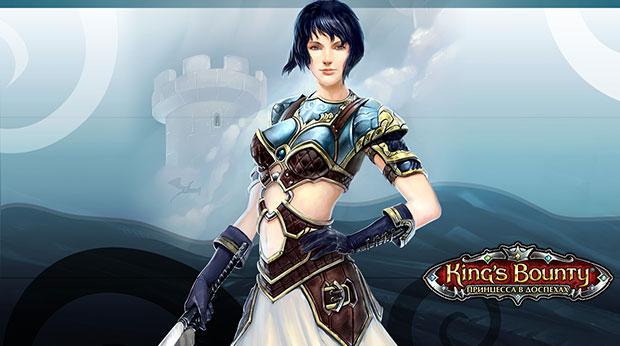 King's-Bounty-Легенда-о-рыцаре4
