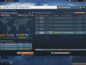 TransOcean-2-Rivals-2