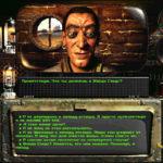 Fallout-1-2-1