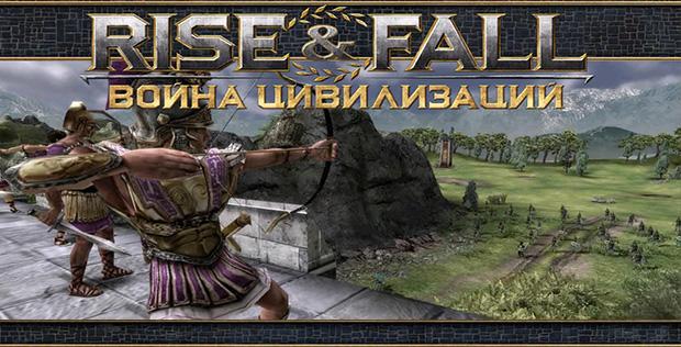 Rise-and-Fall-Civilizations-at-War-0
