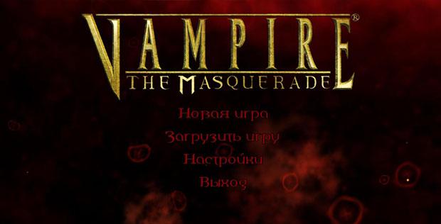 Vampire-The-Masquerade-–-Bloodlines-0