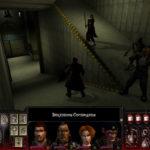 Vampire-The-Masquerade-–-Redemption-2