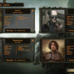 Wasteland 2 Director's Cut-3