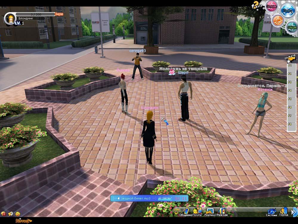 Виртуальный Мир Игру