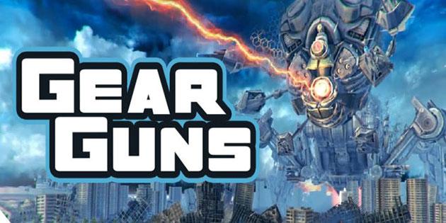 gearguns1