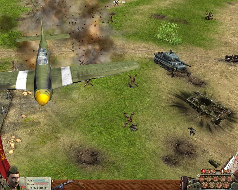 Игры стратегии танки на пк