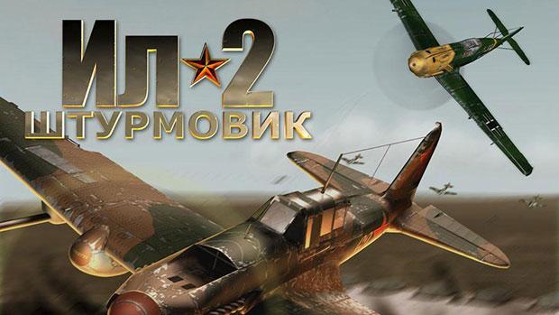 Ил-2-Штурмовик1
